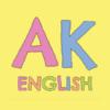 『純国産バイリンガル』AK-Englishのあかねさんの行動力、英語勉強法が凄い!