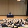 秋のリレー講座の第1回:寺島実郎「コロナ禍という試練ーー日本の針路」ーー次の基幹産業は医療・防災を中心とした「安全・安心・幸福」産業。