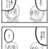 【4コマ】面白い漫画とは何か