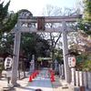 【西堤神社】古くて素敵な風景がたくさん。東大阪、地元で親しまれる神社でおまいり【スポット<東大阪:高井田>】
