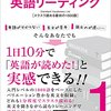 9/13 Kindle今日の日替りセール