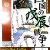 中岡慎太郎館企画展始まります。