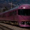 2/21 485系「宴」団体臨時列車