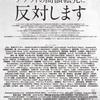 μ's Final ライブ Blu-ray発売 当時現地に行けなかった勢のキモチ