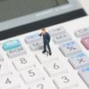 税理士事務所の繁忙期とそれを乗り越える方法