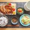 旬の黒豆ごはんと豚肉の生姜焼き定食【晩御飯献立】
