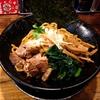 【今週のラーメン1436】 ラーメン凪 煮干王 渋谷店 (東京・渋谷) 煮干油そば・300g