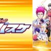 【全話あらすじネタバレまとめ!】黒子のバスケ 第3期のアニメを徹底調査したよ!