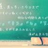 エアブラシスクール♪枚方市からの受講生様