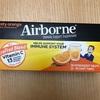Airborne:冬の必需品?ビタミンドリンクが作れる粒
