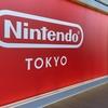 Nintendo TOKYO プレオープンレポート