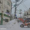 【クボタ】タイヤショベルR420D【除雪】