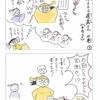 第88回 時平さんと道真さん の巻(その2)