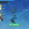 E3 南海第四守備隊輸送作戦 ギミック解除