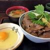 リーズナブルな、神戸牛使った牛丼 ~広重~