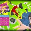 サイコ×ブラック企業ホラー!ALIENWAREZONEで俺のコラム「Steamジャケ買い1本勝負 第46回『Yuppie Psycho』が公開されたぜ!