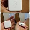 小さくても大きな安心 AI GPSで守る!