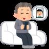 コロナ過の介護施設【久しぶりのオンライン面会をしました!】
