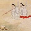 日本最古の陰謀説「古事記」とは?もう一つの日本国!?