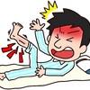 足がつる原因と痛いこむら返りに!コムラナイト・ツラクナイトで登山リスク低減アイテム!