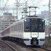 近鉄9020系 EW51 【その2】