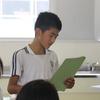 5西・図工研究授業