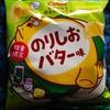 直球・カルビーポテトチップス/のりしおバター
