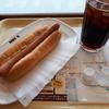 【ドトール モーニング】朝カフェ・セットC…やっぱりジャーマンドックだね!^^※YouTube動画あり