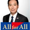 【民進党代表選】前原誠司新代表誕生 票数などの詳細や、今後の展望・注目ポイントについて