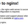 Nginxを学ぶ1 - 導入編