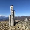 塔ノ岳~三ノ塔 日帰りトレーニング登山は大倉尾根から登り三ノ塔尾根を下る 2021.2.28
