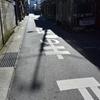 不肖・ブログ主南極アニメノ聖地ヲ巡礼ス