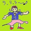 【ホッ】Dプリンセスの呪縛を逃れた娘