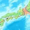 熊本で震度5強の地震-ガタガタ