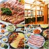 【オススメ5店】赤坂・六本木・麻布十番・西麻布(東京)にある家庭料理が人気のお店