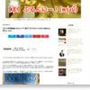 [ま]今年ってエジプトブームなの?「ツタンカーメン展」東京開催は8月4日から @kun_maa