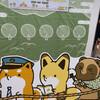 東京駅を探険しよう