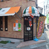 ジャイホ インディアンレストラン @ 古川橋
