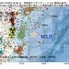 2017年10月04日 18時48分 茨城県沖でM3.0の地震