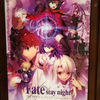 【映】Fate/stay night [Heaven's Feel] I.presage flower ~かなり丁寧な描写の数々に脱帽~