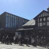 味がある駅舎がついに解体!!8月24日 JR原宿駅の旧駅舎の解体が始まる!