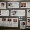 京都で映画「終戦のエンペラー」を観る