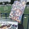 埼玉公演の前日物販に行ってきました!【Aqours 2ndライブ】