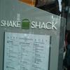 ハンバーガー/SHAKE SHACK