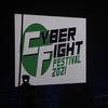 VIVA LA CyberFight(前篇)〜2021.6.6 『CyberFight Festival 2021』観戦記~