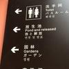 英語に限界を感じたら中国語をやるといいよって話
