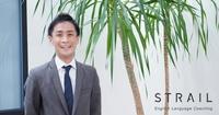 知識と経験から得た専門性を最大限に発揮したい。【STRAIL】銀座スタジオ所属・須藤拓さんインタビュー。