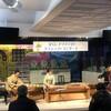 今年の3月11日は大阪宝くじトワイライトクラシック・コンサートでした。