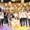 祝クラウド婚 In Thailand! バンコクに世界中から祝福のメッセージが届いた日