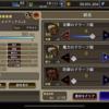 【幻影戦争】ゴールドアックス作成しました!